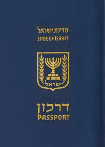 דרכון