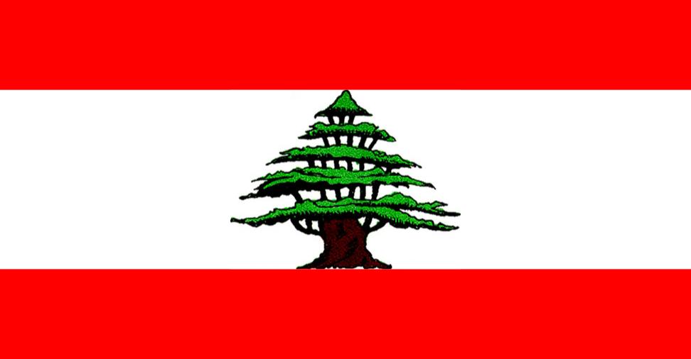 דגל לבנון