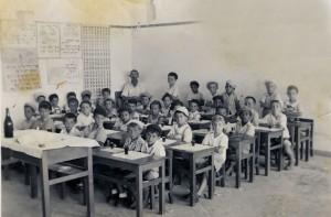כיתה לפני עשרות שנים