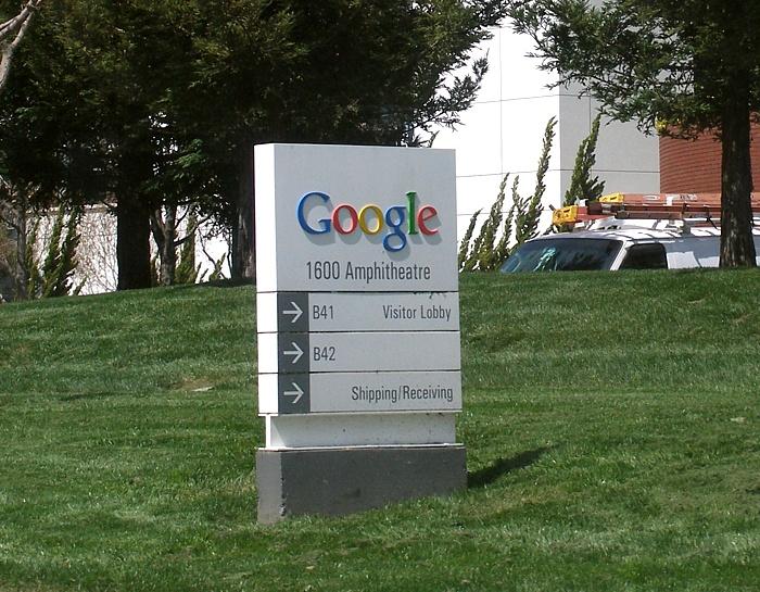 שלט של גוגל