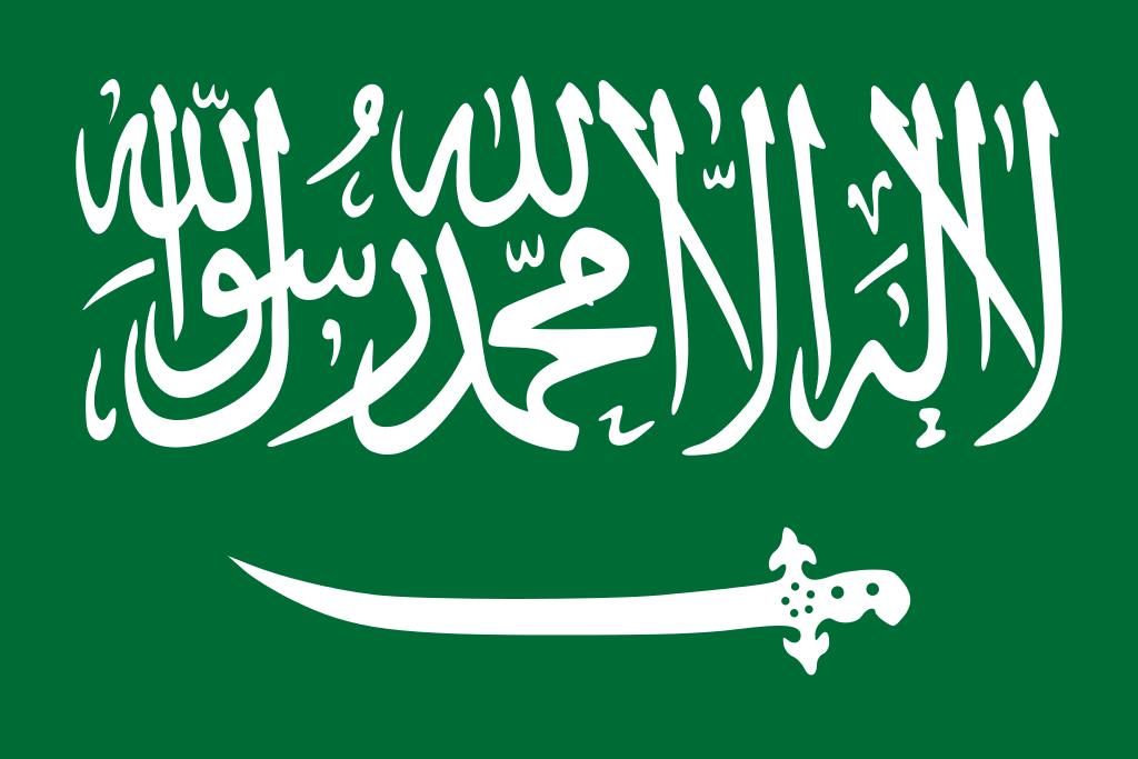 דגל סעודיה