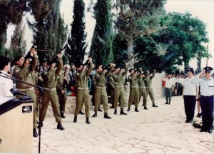 טקס זיכרון צבאי