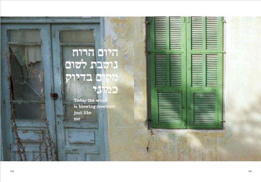 דף מהספר