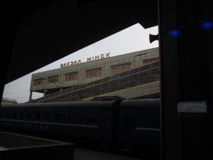 תחנת הרכבת מבחוץ