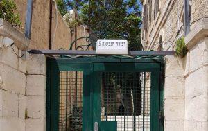 שלט רחוב: דבורה הנביאה