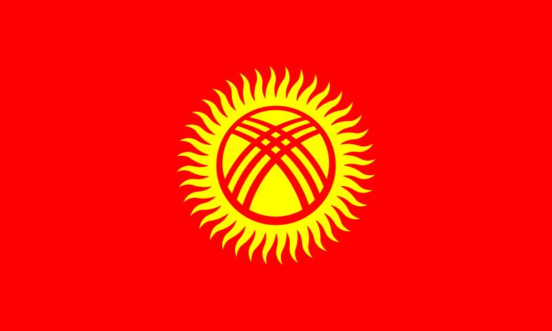 דגל מדינת קירגיסטן